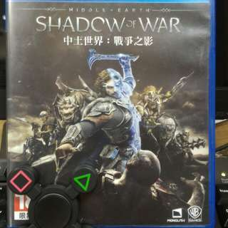 [PS 4] Middle Earth - Shadow of War