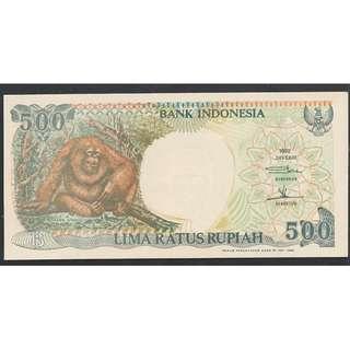 (BN 0029) 1992 Indonesia 500 Rupiah (Orang Utan) - UNC