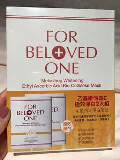For Beloved One Face mask whitening