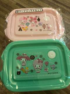 My Melody Lottery Lunch Box- Prize 4