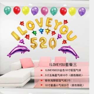 Full Set I love you balloons