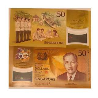 CIA 50 Singapore Brunei Commemorative Note 50AB000048 rare lucky number