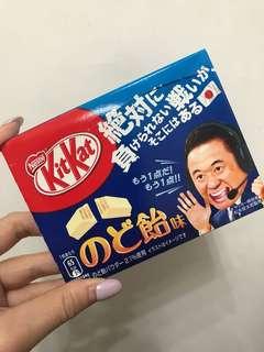 日本KitKat喉糖味威化餅 - 11.6g (3片裝)