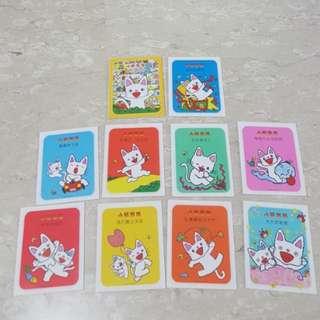 Chinese Books Set 2 小猫当当 儿童绘本 第二辑