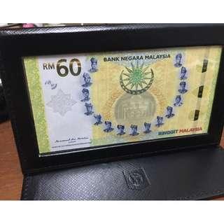 RM60 Agong 60th Malaya Federation Banknote