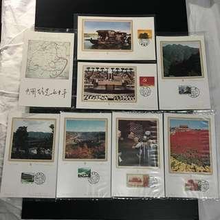 China Stamp - 中国共产党七十年 邮卡 Booklet 中国邮票