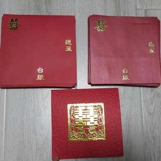 婚禮物資:喜帖封 方型60個  16.3cm X 16.3cm