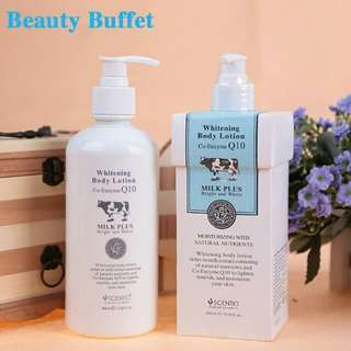 Beauty buffet lotion