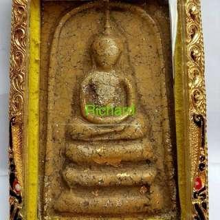 Wat Rakang Somdej (No PM Sharing Only )
