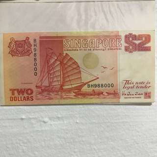 2 dollar ship Singapore Old Notes