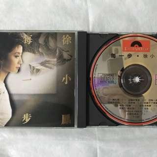 徐小鳳 CD 每一步 1A2濛字天龍版