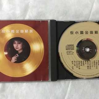 徐小鳳 CD 金曲精選 三洋B版