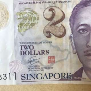 (Sales) Defect $2 note (Outline of Singapore is very visible)