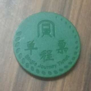 深圳軌道交通單程票