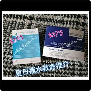 Viscontour ® Serum Med Ampoules (淺藍) 透明質酸精華安瓶