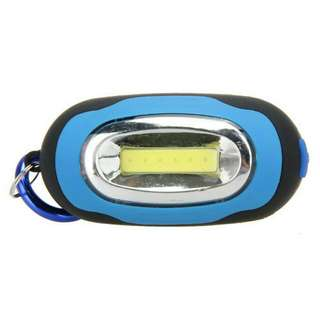 Portable Mini COB Light LED Flash Light Key Ring
