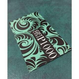 Ahavia Gift Card