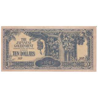 194? The Japanese Government 10 Dollars