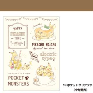 Pokemon Center Pikachu 025 series Pikachu 10 pocket clearfile with  (Pre-Order)