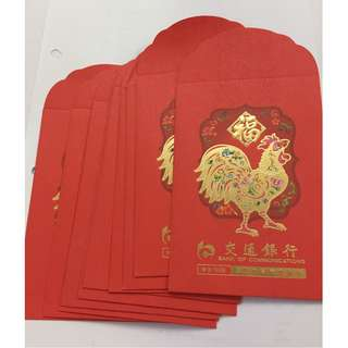 laisee 利是 bank of communication chicken 交通銀行