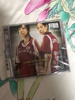 Kim Jung Eun - Forever the Moment VCD
