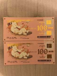 $200 Wing On 永安百貨 cash coupon