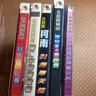 柯南 劇場版 VCD
