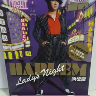 Cd chinese 庾澄庆Lady's night