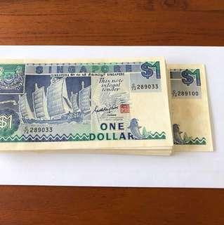 Singapore $1 Ship Series x 68