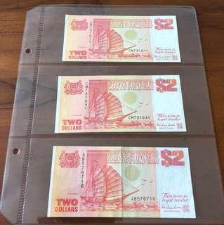 Singapore $2 Ship Series x 3