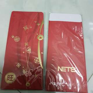 Brand new nets red packet ang pow 2 packets for $2 with free post