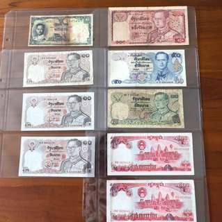 Assorted Thailand Baht x 9
