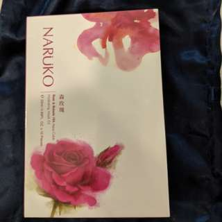 NARUKO Rose & Botanic Hydrating mask