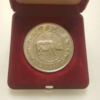 Zodiac Pig Commemorative Coin