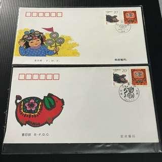 China Stamp - 1995-1 猪生肖首日封 A/B FDC 中国邮票