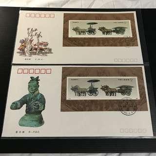 China Stamp - T151M 秦始皇陵铜车马小型张 首日封 Miniature / Souvenir Sheet A/B FDC 中国邮票 1990