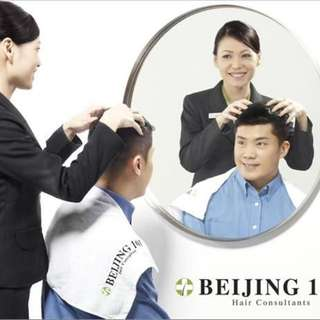 2 sessions Beijing 101 hair treatment