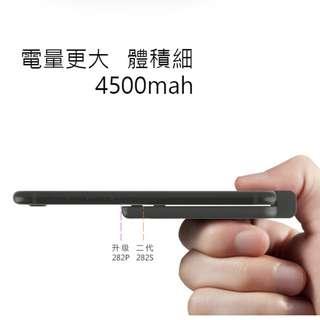 Oisle Android & Apple 4500mah 超迷你Powerbank MP282P