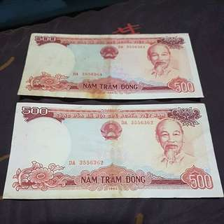 1985 State Bank of Vietnam 500 Dong Banknote *Running Pair*