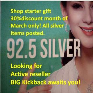 Active Reseller