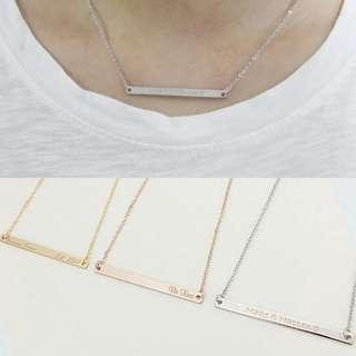 [PREORDER] Custom Engraved Personalised Bar Necklace