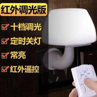 創意LED 遙控丶定時迷你小夜燈
