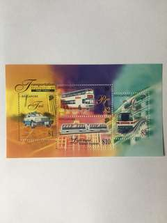 Singapore 1997 Transportation high value MS! Mnh