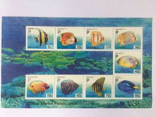 Singapore 2001 Marine Fishes MS! Mnh
