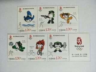 China 2007-22 XXIXth Olympic