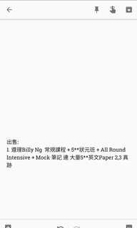 Billy Ng 英文Notes