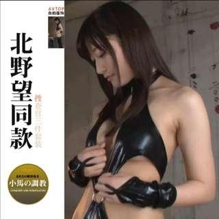 Japan AV lingerie with av scene