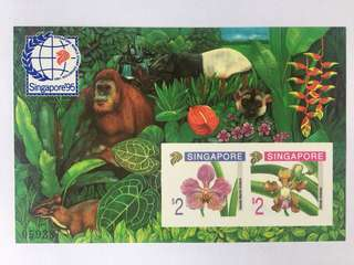 Singapore 1995 orchid series Imperf Orang utan MS! Mnh