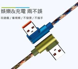 ❤️現貨❤️Appacs L型快速充電線