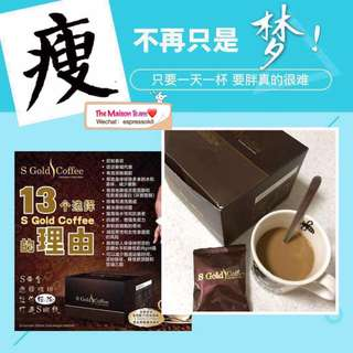 SGold Coffee